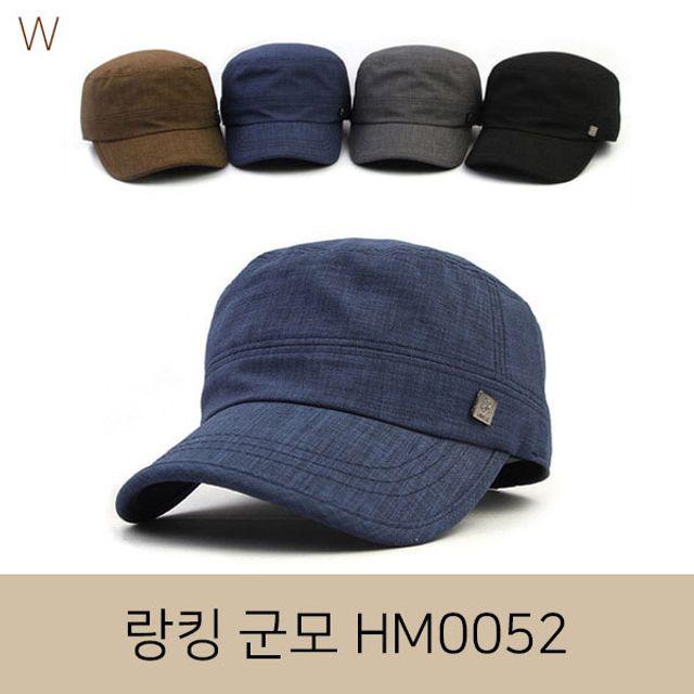 랑킹 군모 HM0052