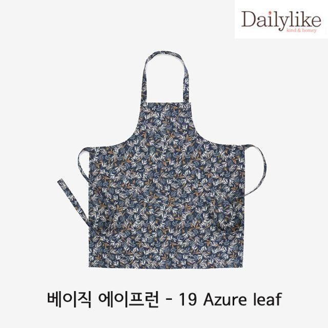韩国直邮 9 Azure leaf 1P帽子前裙