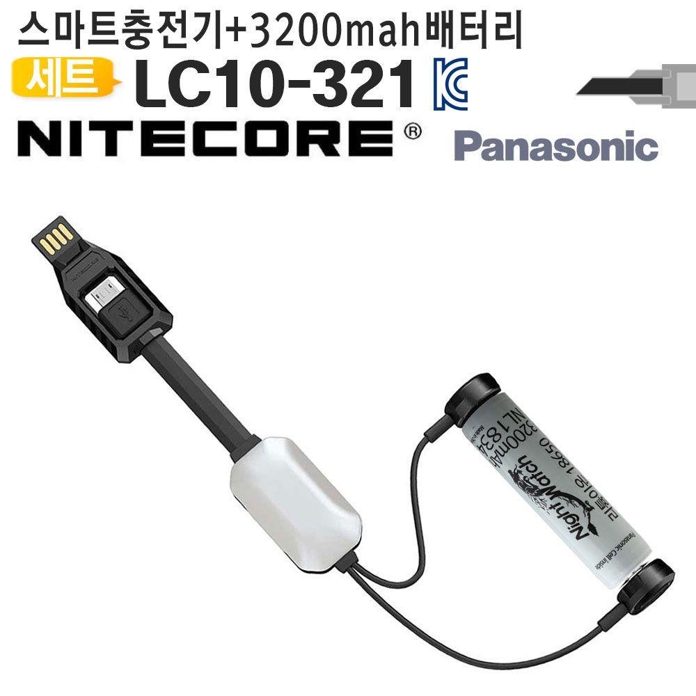 [A86A28] 16340배터리충전기 18650배터리충전기 USB충전기 케이블충전기 아이폰충전기