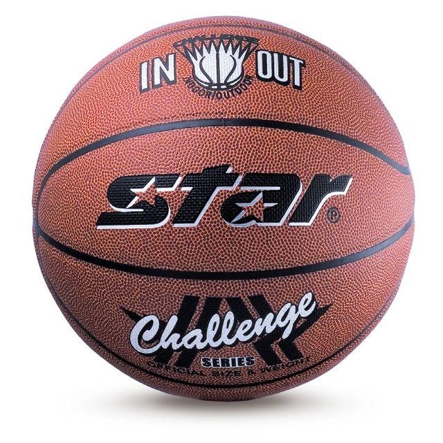 농구공 대한농구협회 공인구 일반대회 사용구