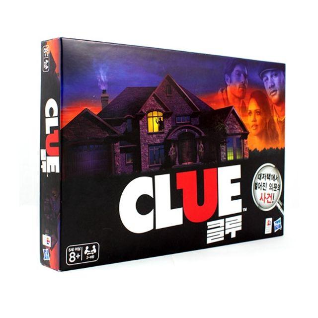 클루 전략보드게임 어린이보드게임