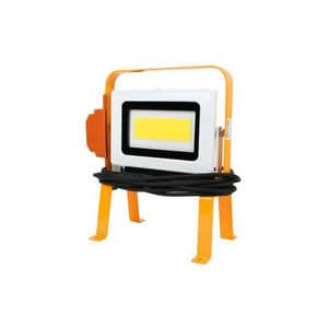 스타라이트 LED투광기 SHT-WK07-50