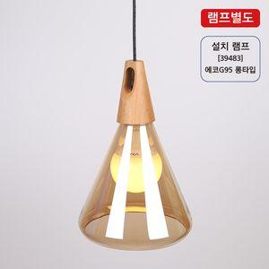 팬던트 천장등 아슬란 유리 A형 1.2M 조명 거실 전등