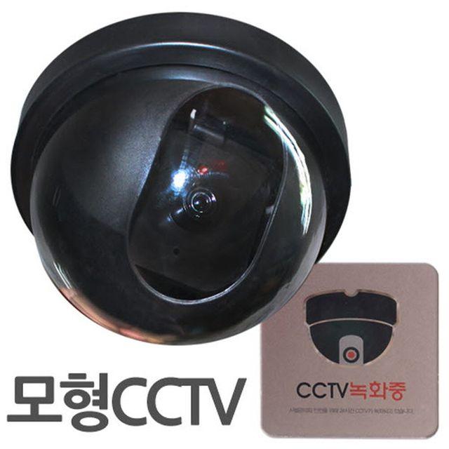 W 모형감시카메라 돔형 CCTV녹화중 사인 별매