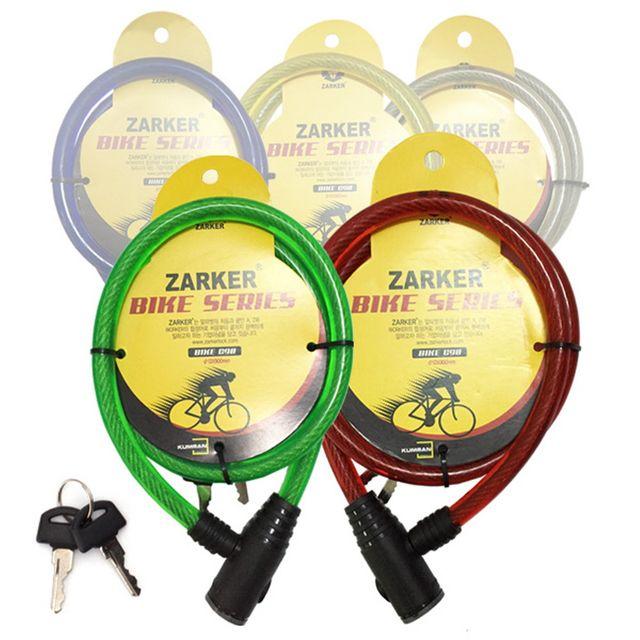 W 자커 짧은중형 자전거열쇠 ZKC90 자물쇠 바