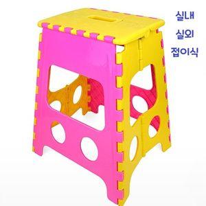 접이식의자 휴대용 캠핑 야외 실내 낚시 의자(왕대)