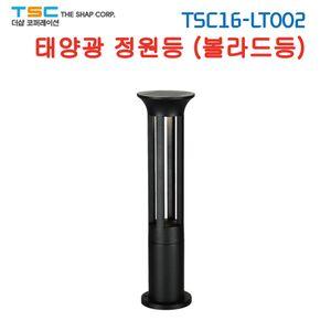 TSC16-LT002 태양광 정원등 잔디등 볼라드등 문주등