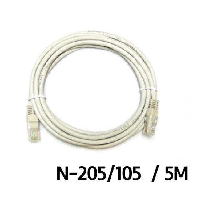 랜케이블 N-205/105.5m [제작 대량 도매 로고 인쇄 레이저 마킹 각인 나염 실크 uv 포장 공장 문의는 네이뽕]