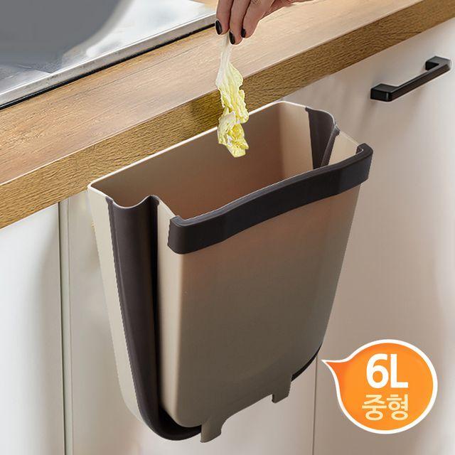 W 싱크대 도어걸이 휴지통 음식물 쓰레기통 6L중형