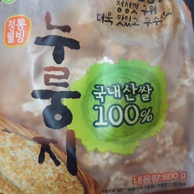 국내산 쌀 누룽지 600g