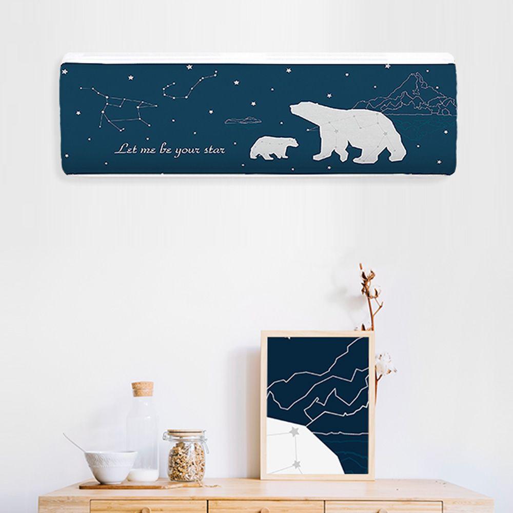 에어컨커버 벽걸이형 소형 블랑베어-보호 덮개 카바
