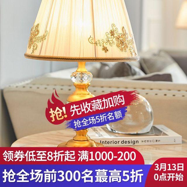 [해외] 인테리어 스텐드 조명 적 인 가정용 램프