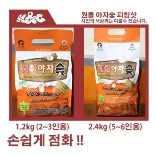 원콜 야자숯 2.4k(5~6인용)