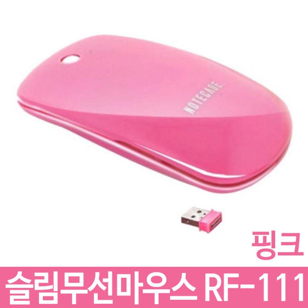 무선마우스 초슬림마우스 자동절전마우스 RF-111 핑크