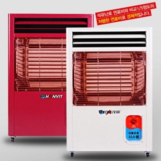 원적외선 전기온풍기 HV-3300