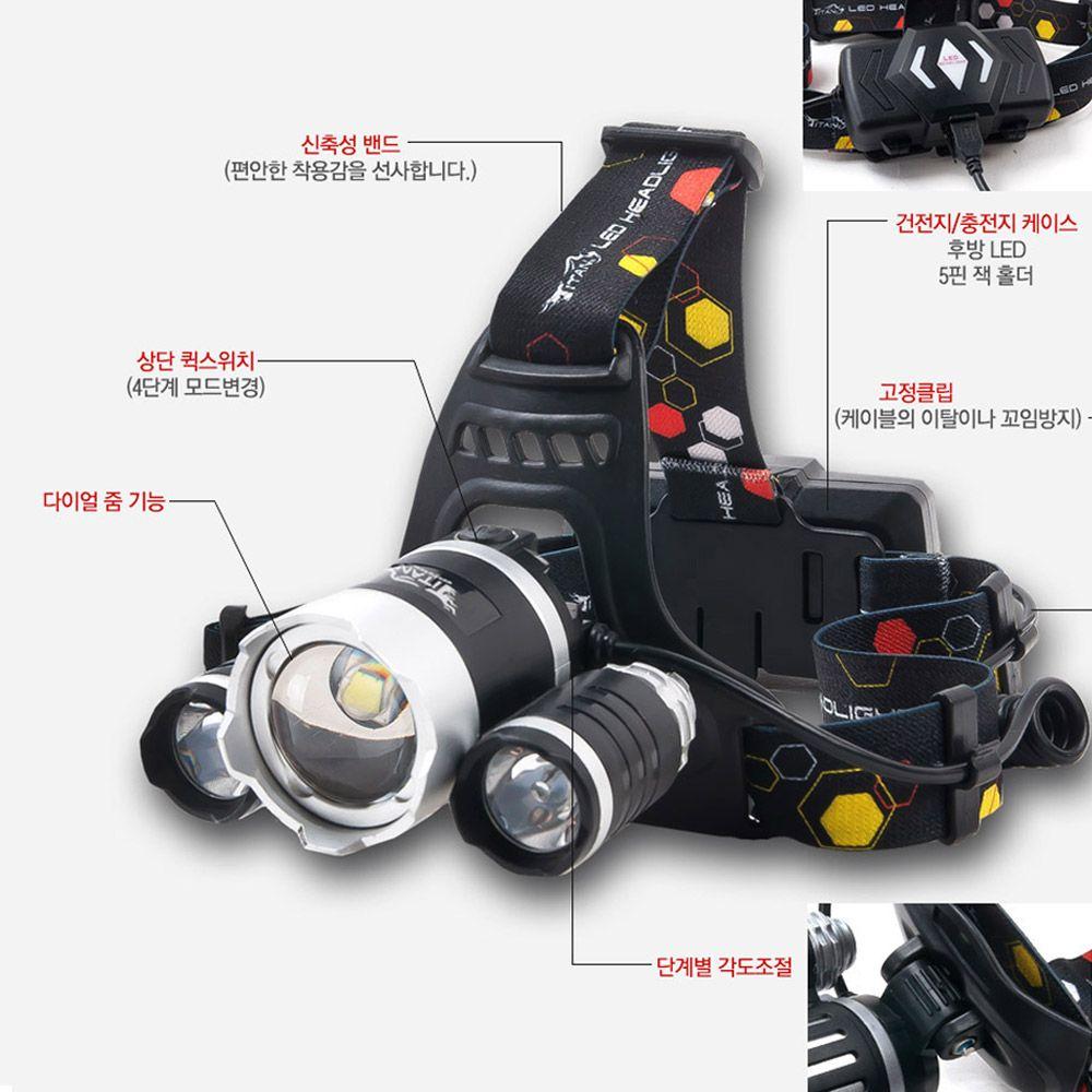 3500루멘 LED 헤드랜턴 후레쉬 라이트 낚시용 충전식