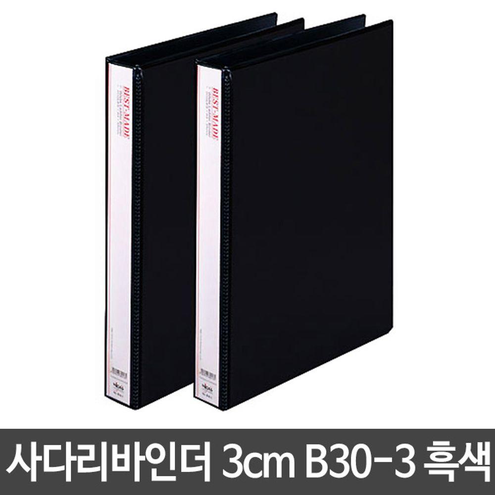현풍 3공사다리바인더 3cm B30-3 흑색 사다리장식