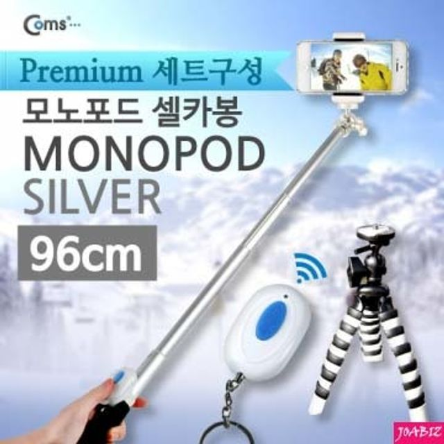 Coms 카메라 모노포드 셀카봉 무선셔터+삼각대 SILVER