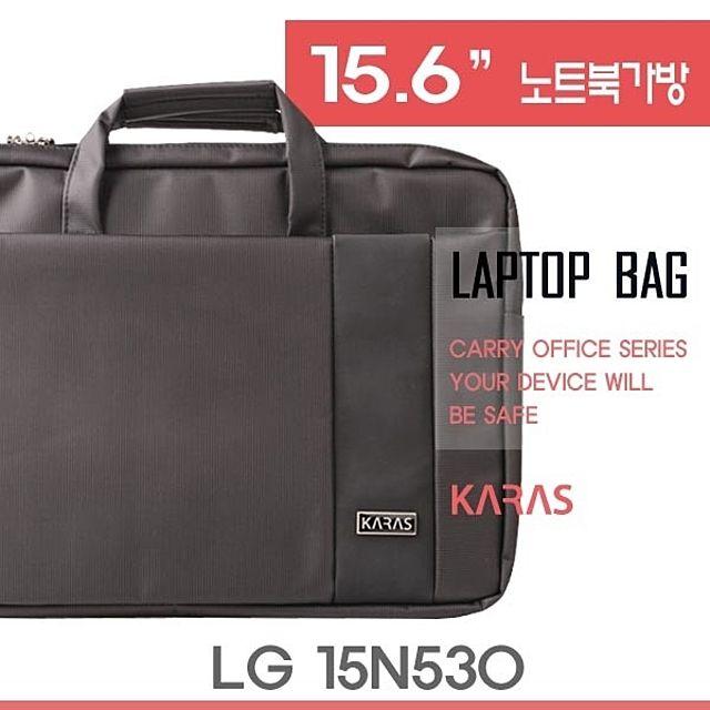 [CADF90] 서류형노트북가방 15.6W 오피스형가방 세련된노트북가방