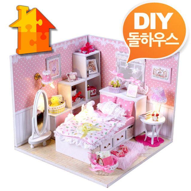 W DIY 돌하우스 핑크엔젤 방꾸미기 미니어쳐 만들기