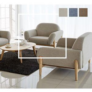 GD0418-03 패브릭 1인용소파 거실용 사무실 카페 의자