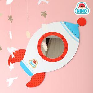 아이방 소품 안전 거울 니노 미러보드 로켓 선물