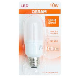 오스람 절전형 LED램프 10W 전구색