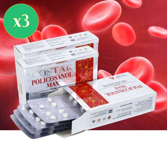 [해외] 호주 코스타 사탕수수 폴리코사놀 12mg 60정 3개세트