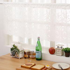 플라워 자수 바란스 흰색 부엌 주방 창문 가리개천