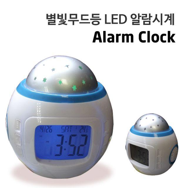 별빛무드등 알람시계 LED알람시계 시계 탁상시계 LED