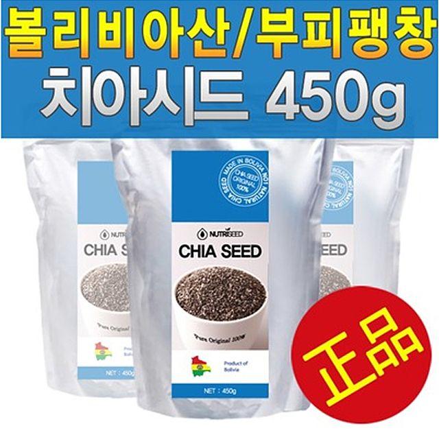 볼리바아산치아시드450g 건강 미용 건강 천연곡물,건강,씨앗,곡물,미용,단백질