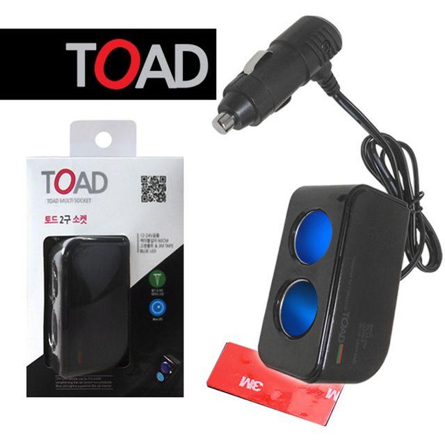 W 토드213 LED 3M테이프 2구 차량용 확장소켓