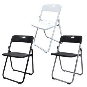 사출 접이식 의자