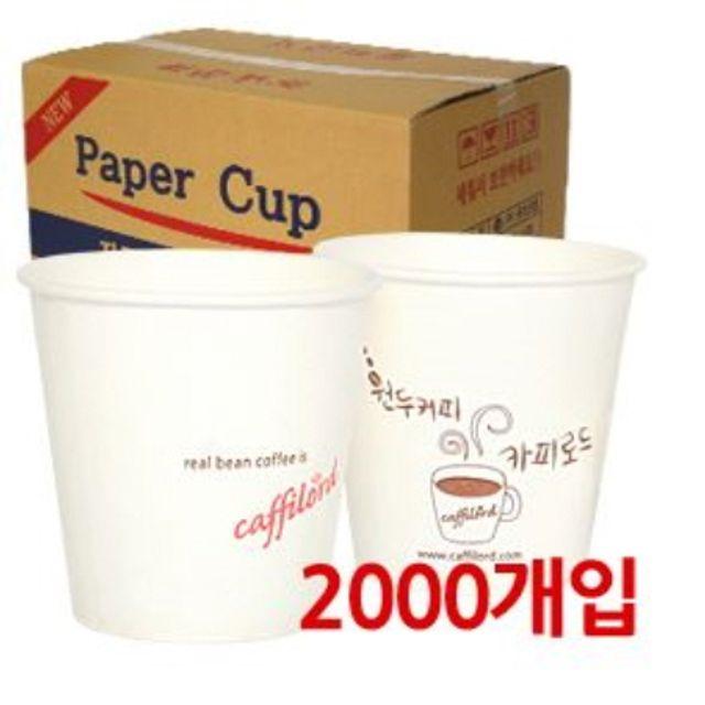 6.5온카피로드 종이컵 2000개입