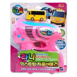 어린이 버블건 비누 방울총 물총 장난감 익스트림