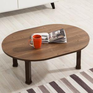 거실 좌식커피 테이블 원형 티 탁자 접이식 좌탁