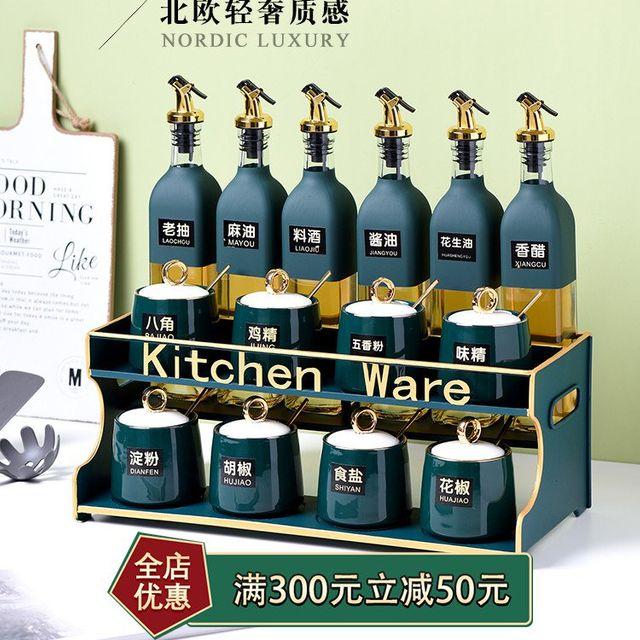 [해외] 고가 주방 조미료 상자 세트 조미료 제품 풀