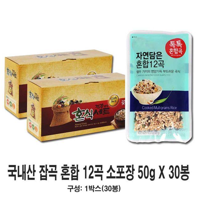 잡곡 렌틸콩 귀리쌀 혼합 슈퍼푸드 잡곡 집들이 선물
