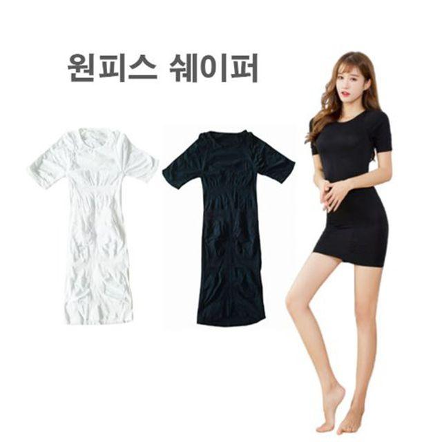 W 뱃살 옆구리살 뱃살 타이트 압박 반팔 원피스 쉐이퍼