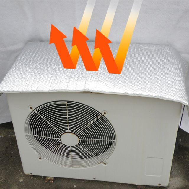에어컨 실외기 절전커버 전기절약