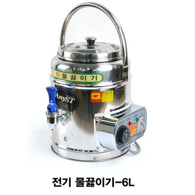 업소용 전기포트 전기 물끓이기-6L [제작 대량 도매 로고 인쇄 레이저 마킹 각인 나염 실크 uv 포장 공장 문의는 네이뽕]