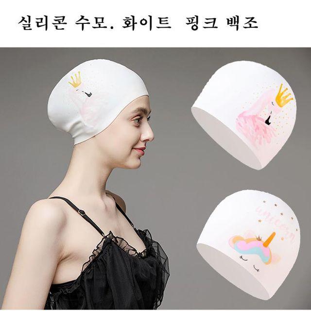 실리콘 수모. 화이트 핑크(백조)