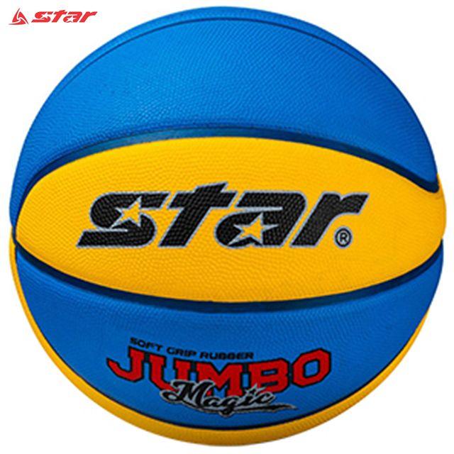 스타 초보 입문자용 농구공 6호 7호 B0334