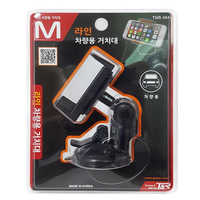 W 한손장착 전기종 스마트폰 라인 차량거치대
