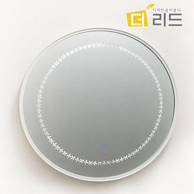LED조명 원형오스카 벽걸이거울 600x600