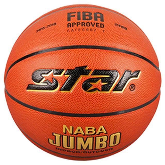 스타 나바 점보 농구공 BB337 7호 길거리농구 덩크슛