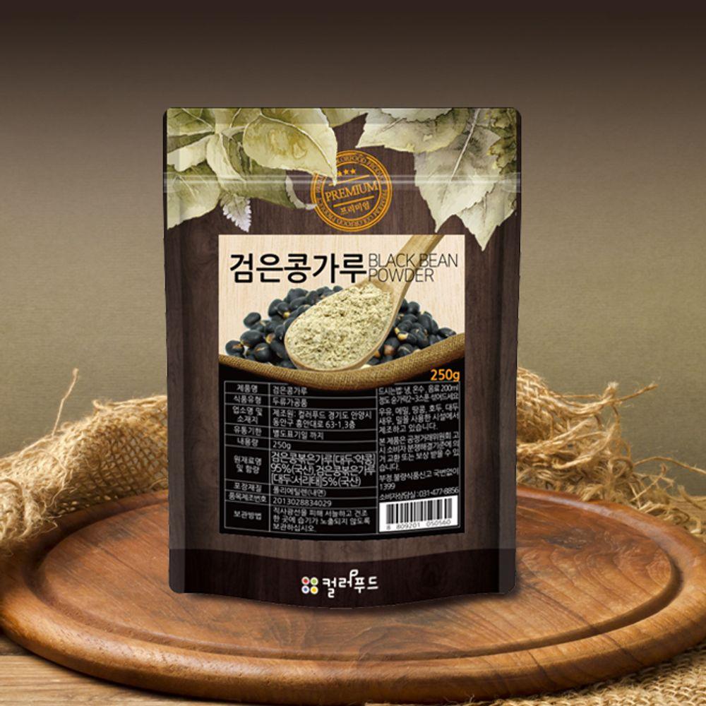 [더산쇼핑]검은콩가루 국산 250g 약콩가루 서목태가루