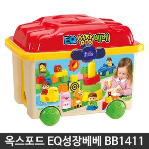조립 블록 EQ성장베베 BB1411 피규어 장난감 완구