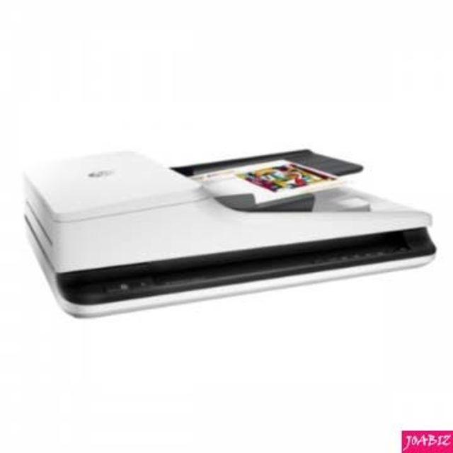 HP (HP) ScanJet SJ2500 /평판 스캐너 PC용품