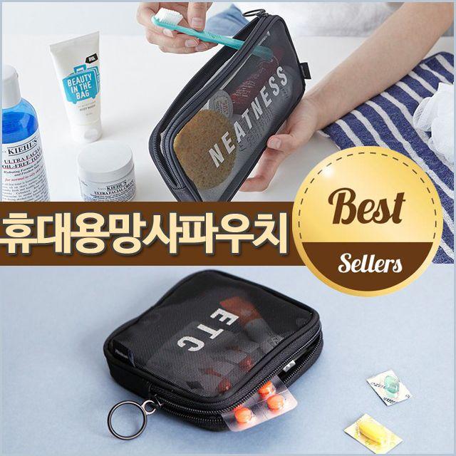휴대용 망사모노파우치보조가방 소 ETC